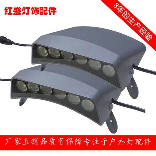 新款 瓦楞灯外壳 LED 6W瓦楞灯外壳套件 6W月亮灯外壳厂家直销