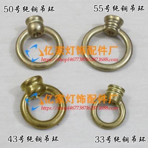 M10内牙纯铜大型吊环吊钩 圆环 吸顶盘大承重吊环灯饰灯具配件DIY
