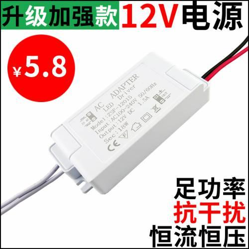 热销LED恒压驱动DC12V1A12w0.5A2A3A开关电源低压橱柜灯电源