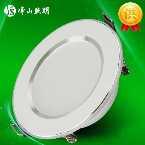 LED草帽筒灯外壳 2.5寸-6寸防雾塑胶PC LED一体草帽筒灯外壳灯具