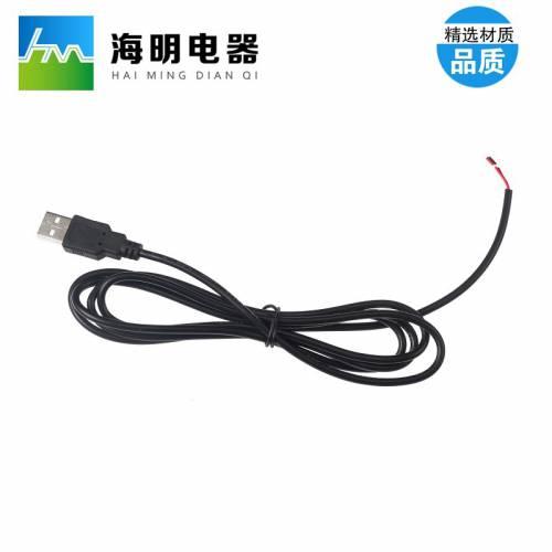 USB插头线 usb电源线 usb插头线 USB插头电源线 电源线