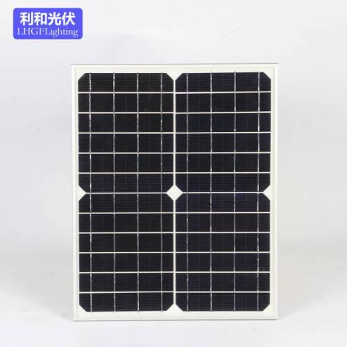 20W太阳能发电板足瓦6V家用单晶硅光伏组件电池板户外充电系统