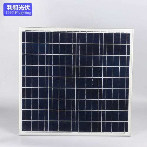 60w多晶硅太阳能电池板光伏发电系统家用12v蓄电池充电DIY