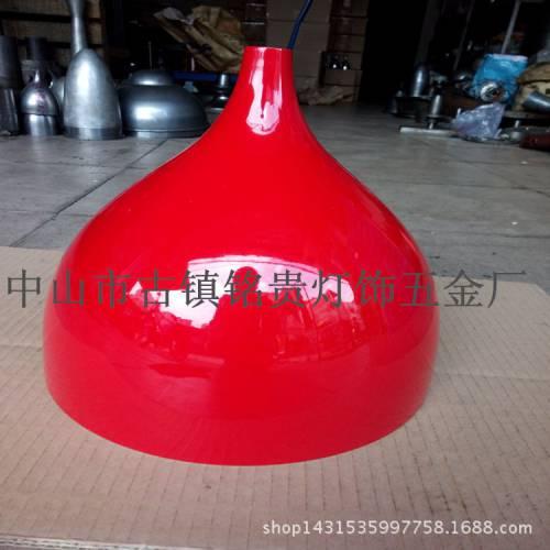 灯罩,铁灯罩,铝灯罩,旋压件灯罩,复古工业风铁艺烤漆吊灯灯罩