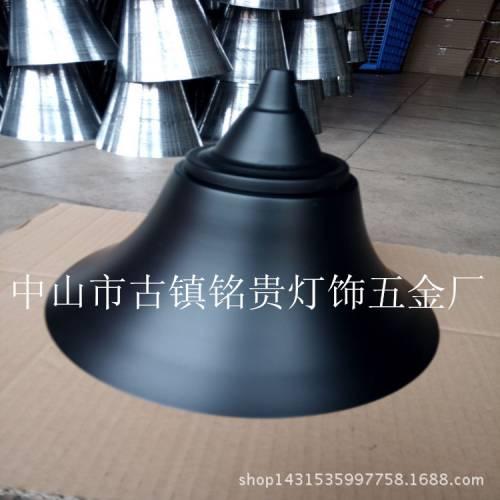 灯罩,铁灯罩,铝灯罩,旋压灯罩,灯饰配件,复古工业烤漆灯罩