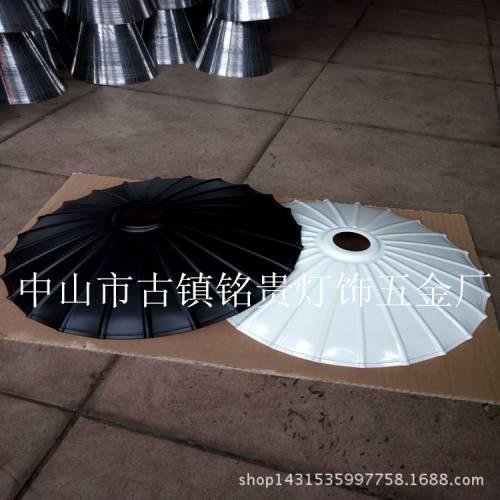 定制灯罩,铁罩,铝罩,旋压灯罩,旋压件工艺品,成品吊灯灯罩