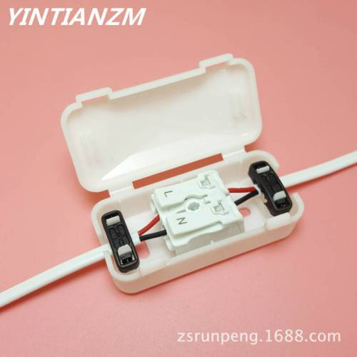 两位接线盒白色智能家具防尘防雾接线盒塑料 2P端子保护盒