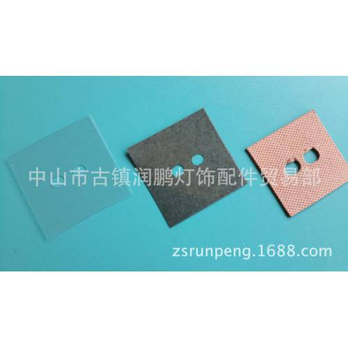 35*35青稞纸 三位接线端子PET透明绝缘片 PA10-3P端子台绝缘垫片