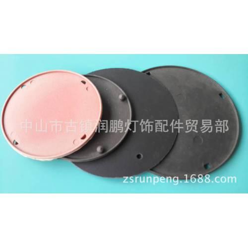 圆形台灯底座盖 落地灯底盖板 LED台灯塑料垫
