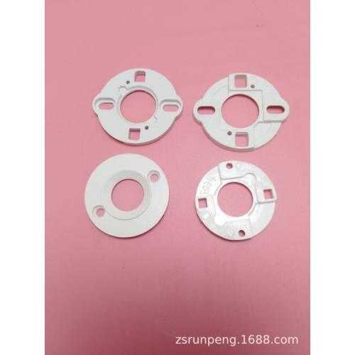 COB支架 LED光源固定器 COB灯珠塑料卡扣卡子 耐温塑料支架