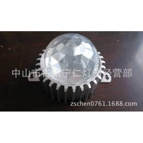 圆120车铝点光源外壳、LED点光源铝外壳、大/小功率点光源外壳