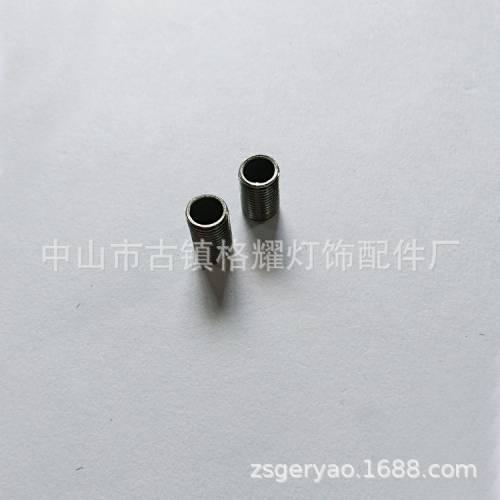 可定做各种长度牙管 灯饰配件五金牙管 灯饰管类专用连接头