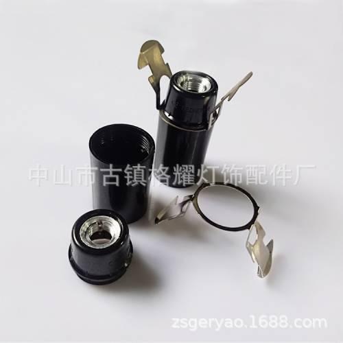 特惠批发E14灯头弹片 e14灯头专用弹片 E14灯头弹片组件