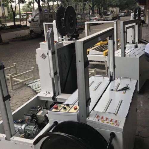 中山小榄全自动打包机。华联KZ-8060D全自动捆扎机