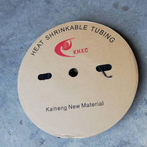 3.0热缩管 厂价直销热缩管 3.0mm黑色热缩管 绝缘管