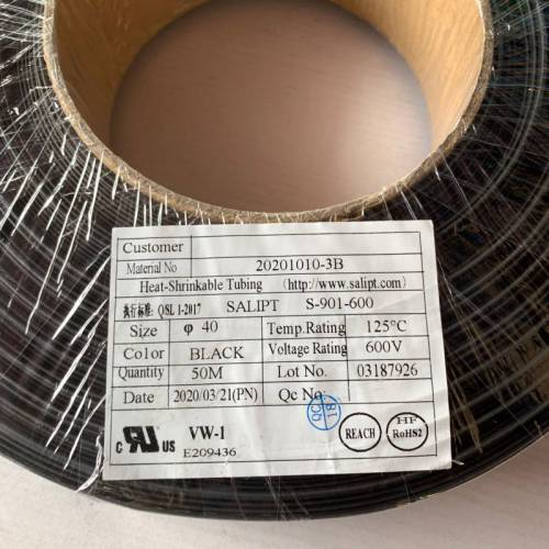 热缩管厂价直销40mm黑色三联热缩管 机器人智能装备用热缩管