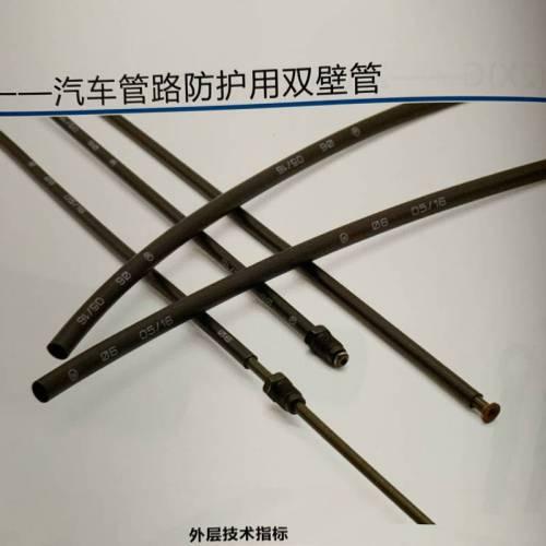 黑色双壁管  环保黑色双壁管 3:1收缩双壁管 里面带热溶胶