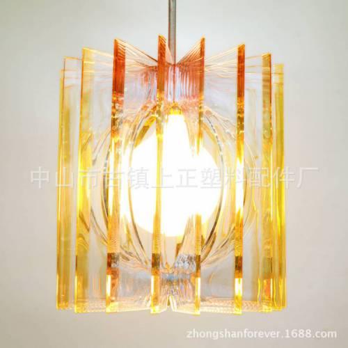 厂家直销 现代简约月光灯罩压克力吊灯灯罩 025