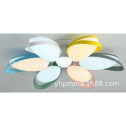 家居照明马卡龙色飞船吸顶一体式组合亚克力注塑灯罩