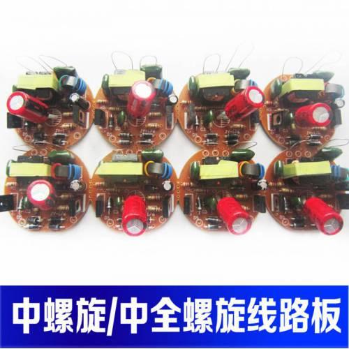 供应镇流器、节能灯镇流器、节能灯配件、电子镇流器(全国保障)