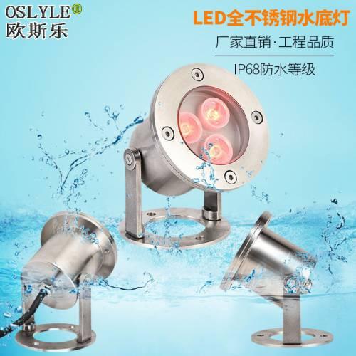 LED水底灯低压12v24v6瓦36W水族水池灯七彩水下射灯音乐喷泉灯
