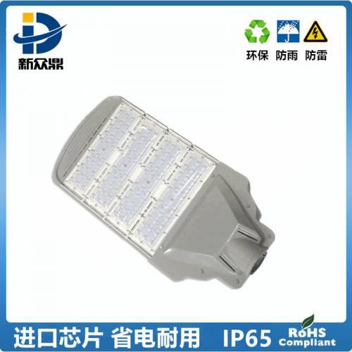 60W模组路灯头 户外防水变形金刚模组/节节高路灯 90W 120W 180W