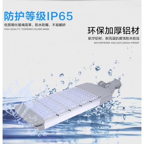 led模组路灯90W 120W可调角度节节高路灯 铝型材变形金刚路灯150W