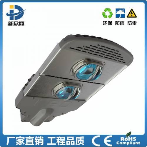 【众鼎】高亮led模组路灯80W 双模组100W集成路灯头 高杆路套件