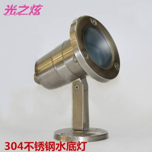 户外304不锈钢水底灯外壳套件 供应3W6W9W12W18W不锈钢水底灯外壳