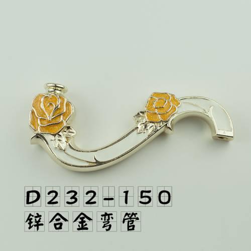 锌合金压铸花纹弯管弯臂壁灯吊灯工艺装饰灯饰灯具配件D232-150