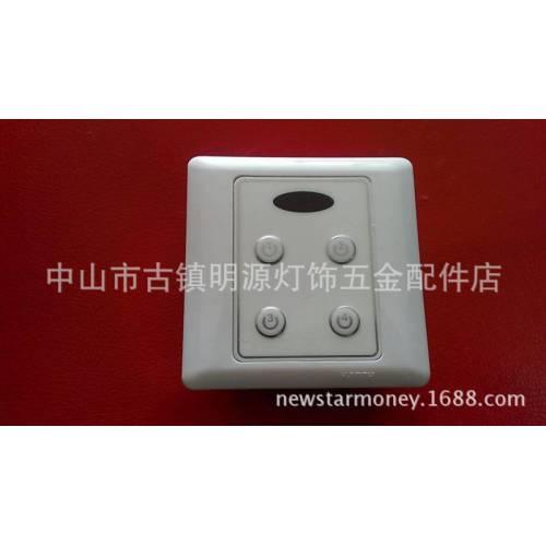 HanDy汉的 展厅四路遥控开关 HD139-B4(白色,灰色)