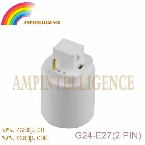 厂家直销 G24转E27两针  转换灯头  灯座 阻燃PBT 美国FCC RoHS