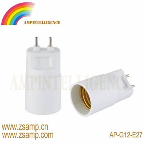 厂家直销 G12转E27 转换灯头 灯座 阻燃PBT 高耐温 CE RoHS