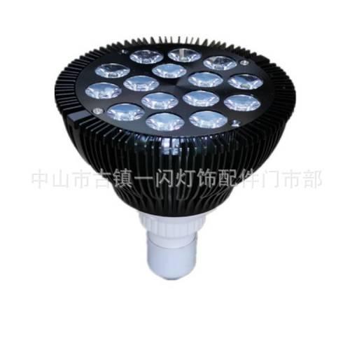 厂家直销PAR3815W黑色外壳 15W套件 可用来做15W 45W植物灯水草灯