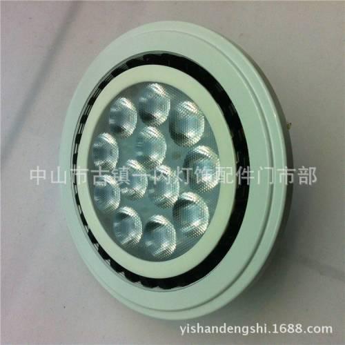 厂家直销 新款AR111灯杯外壳 12W AR111射灯套件