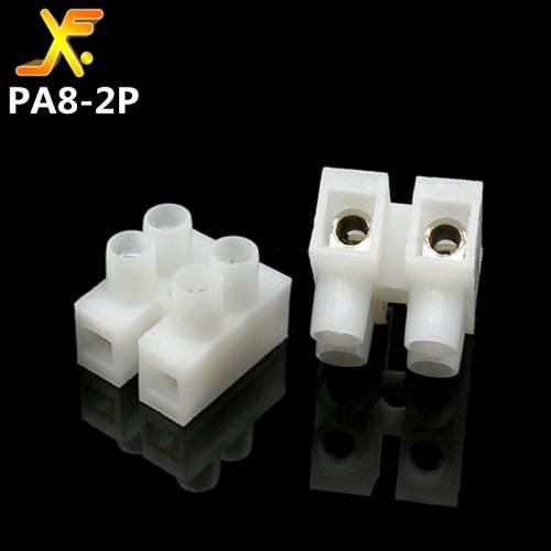 PA8-2P端子台230-2P接线端子二位接线柱 接线端子连接器