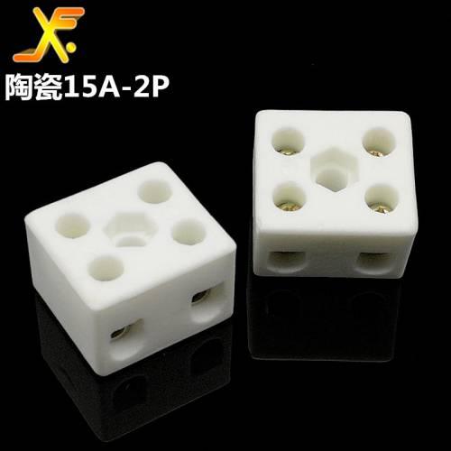 15A二位陶瓷端子台针玉接线柱250V陶瓷端子高频陶瓷防火阻燃