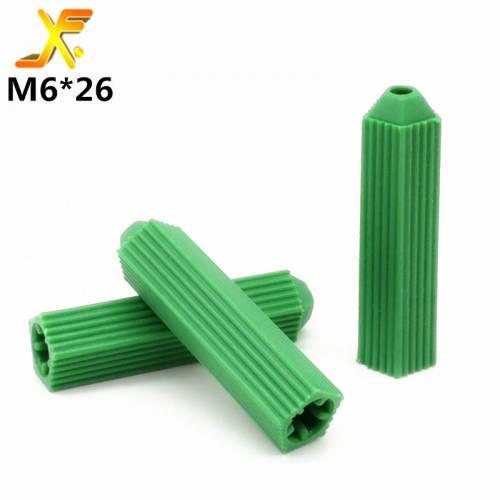 M6*26膨胀螺栓绿色管状塑料胶塞自攻型螺丝专用膨胀管胀塞