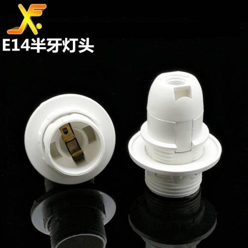 E14卡式半牙塑料灯头大号螺牙展柜灯头螺口灯座LED吊灯落地灯头