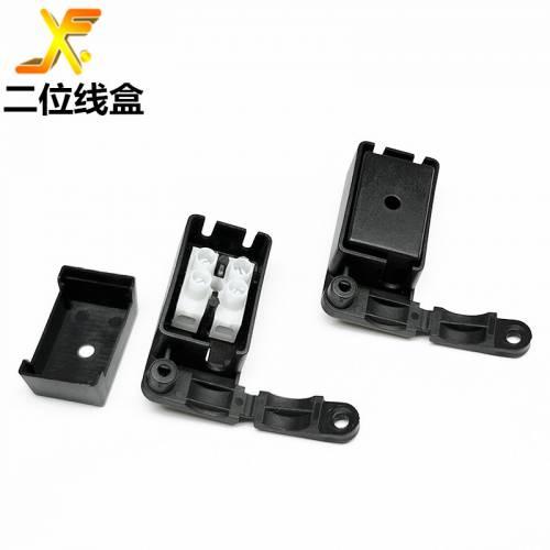 单扣二位接线盒带锁线PA8PA10两位端子接线盒接线柱保护盒