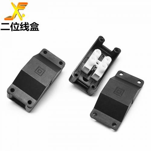 回字二位接线盒PA8PA10两位端子接线盒接线柱保护盒