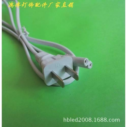 国标二芯1.5米橡胶电源线 t5灯管二扁插八字尾电源连接线 ac电线