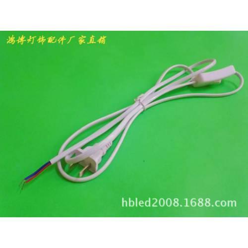 led灯管电源线国标两芯带303开关电源线 灯管适用国标插头延长线