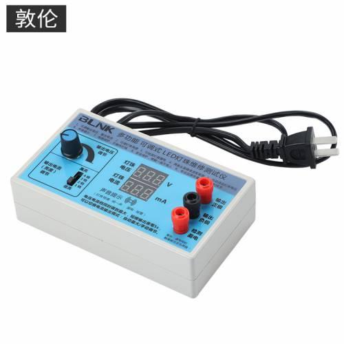 数显多功能可调式LED灯珠维修测试仪维修助手 范围200W