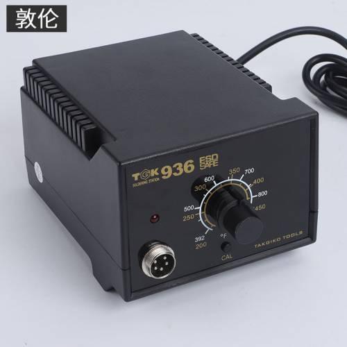 德至高TGK-936防静电恒温电焊台调温电烙铁恒温烙铁焊台工具批发
