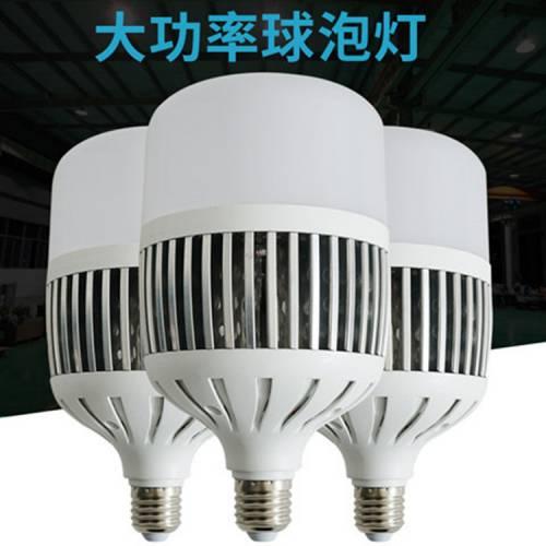 LED超亮鳍片球泡灯E27E40大功率50W80W100W150W工厂车间照明灯泡