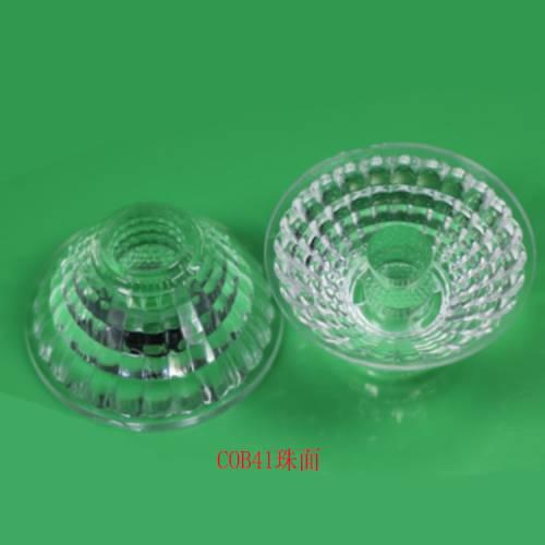 led透镜 COB41MM透镜 单颗集成PMMA透镜LED