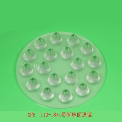 led透镜 XPE110-18合1带脚珠面连体   PMMA大功率透镜