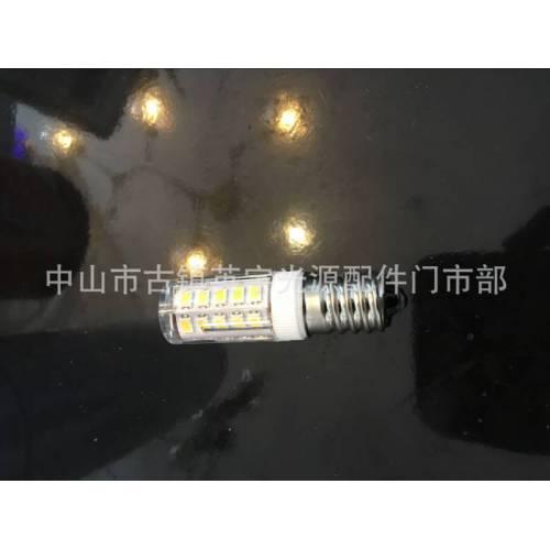 LED灯珠220VG4插脚3W小灯泡陶瓷款高亮水晶灯节能光源插泡 G9 E14