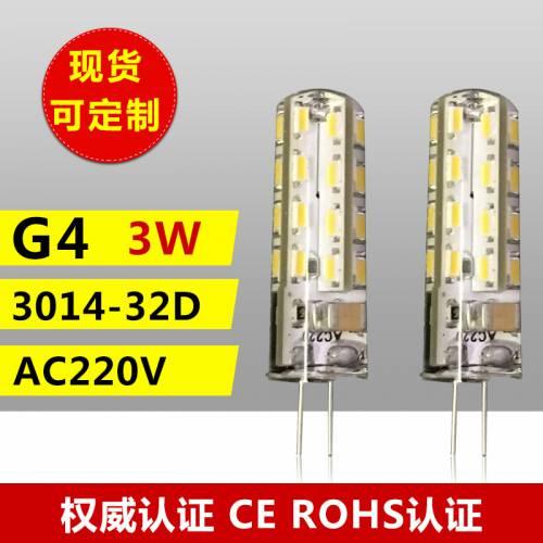 现货直插脚g4led灯珠 3014 32D水晶灯灯珠 耐用AC220VG4贴片灯珠